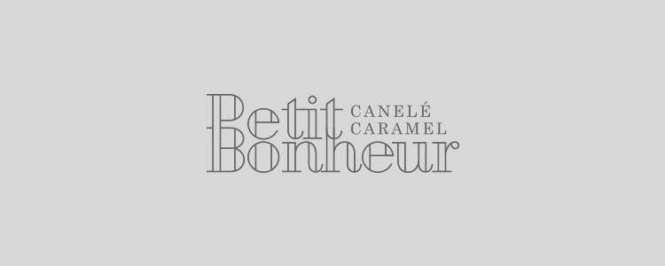 神戸北野カヌレ&キャラメル専門店 Petit Bonheur(プティボヌール)